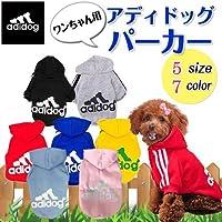 即日発送 (土日祝日は除く) adidog アディドッグ パーカー 犬 服 犬用 犬服 ドッグウェア 7カラー5サイズ XXL,ピンク