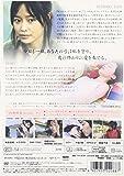 弓 [DVD] 画像