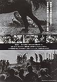 七人の侍 [DVD] 画像