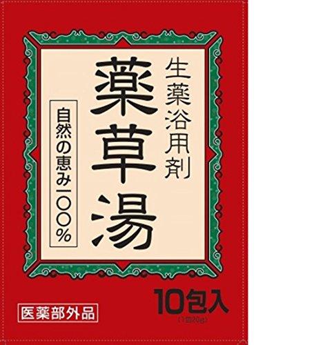 ライオンケミカル 生薬浴用剤薬草湯 10包