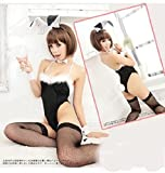 【AZwind】セクシーバニーガールコスプレ衣装5点セット バニーコスチューム猫耳レオタード,オリジナルパッケージ [並行輸入品]