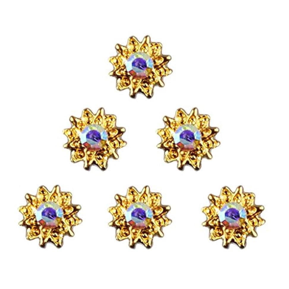気候金属だますBaosity ネイル ネイルデザイン ダイヤモンド 約50個 3Dネイルアート ヒントステッカー デコレーション おしゃれ 全8タイプ選べ - 5