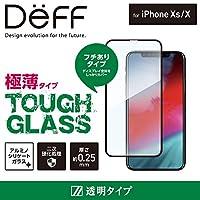 Deff(ディーフ) TOUGH GLASS for iPhone XS タフガラス iPhone XS 2018 用 フチあり 二次硬化ガラス使用 ディスプレイ保護ガラス (通常)