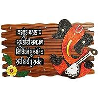 Craftkriti 装飾的 手作り 木製キーホルダー Ganpati Shalok ホームデコレーション