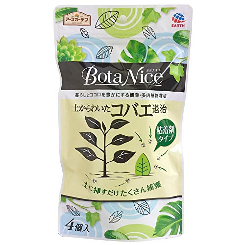 RoomClip商品情報 - アースガーデン 園芸用殺虫剤 BotaNice 土からわいたコバエ退治 粘着タイプ 4個入り