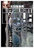 MOONLIGHT MILE 16 (ビッグコミックス)
