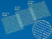 ココットシート フラン ホワイト (100枚)
