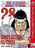 BLEACH カラー版 28 (ジャンプコミックスDIGITAL)