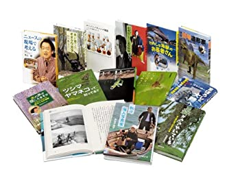 ノンフィクション・生きるチカラ〈2012年版〉(全13巻)