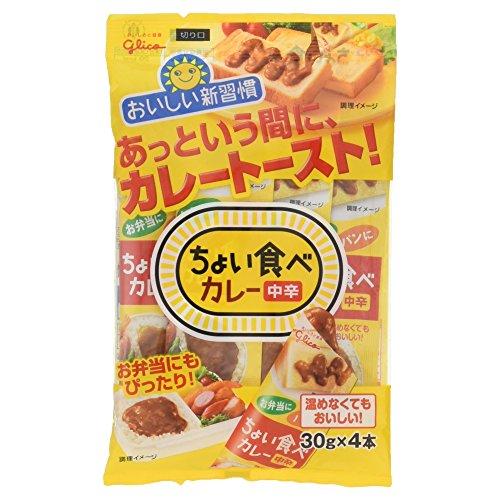 ちょい食べカレー 中辛 30g×5