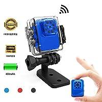 ミニカメラ小型カメラ1080P HDのポータブルスポーツカメラ、赤外線ナイトビジョン、デジタルビデオカメラでの動き検出 長時間録画対応 防犯カメラ (ブルー)