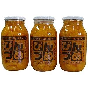 三ケ日みかん ビン詰めセット 3本セット(三ケ日みかん ビン詰め 大瓶 2個 + 三ケ日みかん ビン詰め 小瓶 1個)