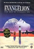 End of Evangelion-Movie [並行輸入品]