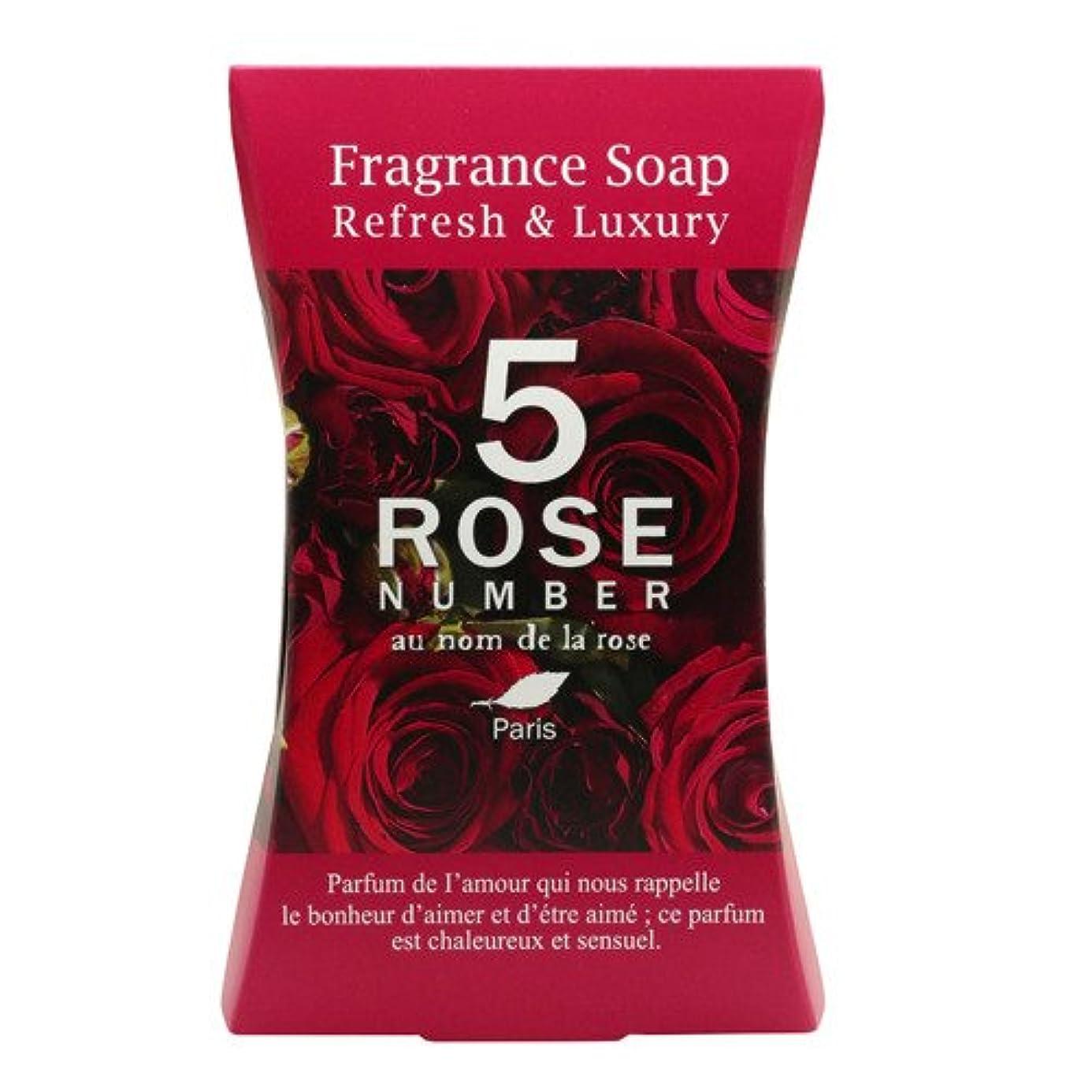 締め切り苛性強制的ROSE NUMBER ソープバー NO5 エレガントなバラの香り (100g)