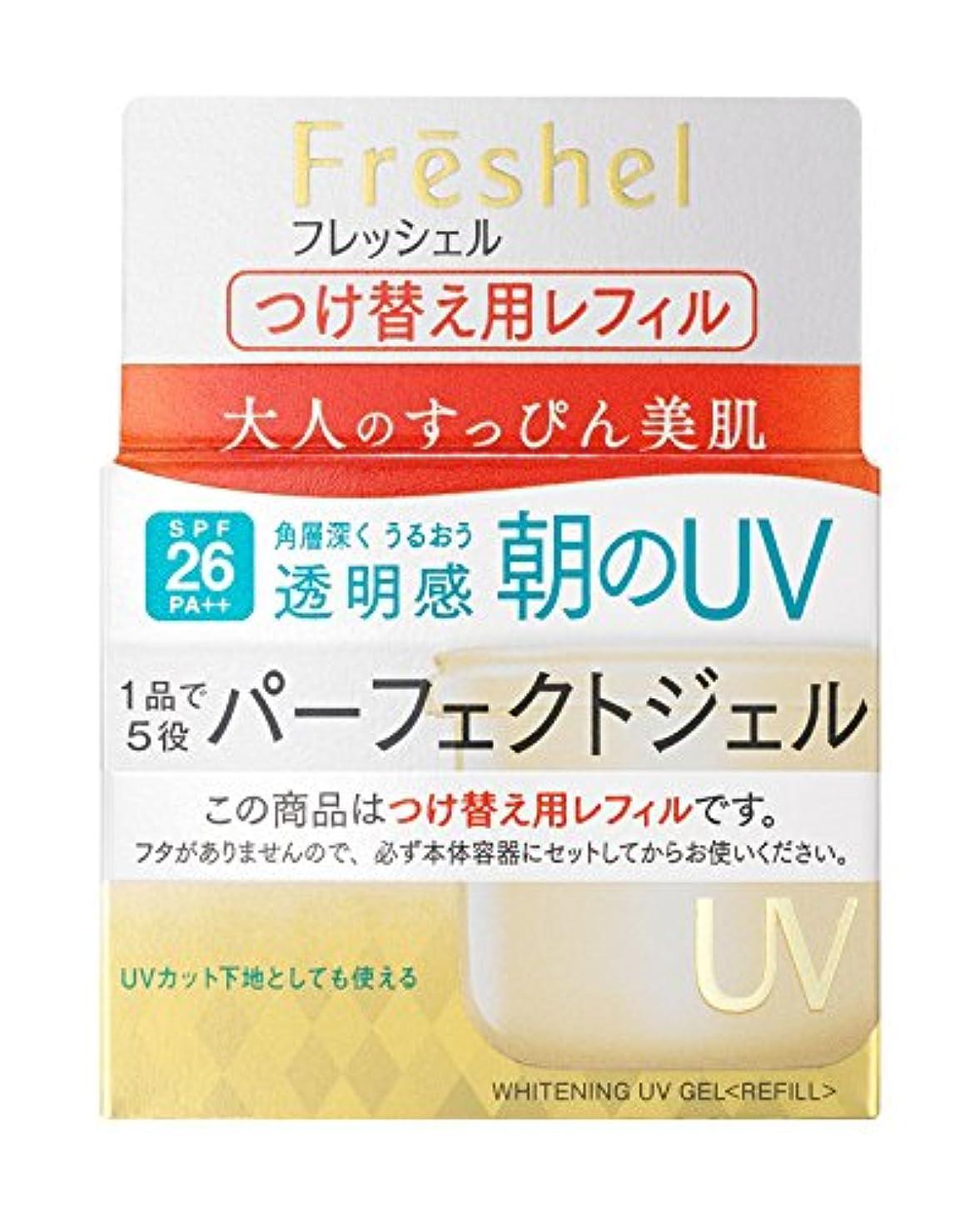 こしょうレンダリング印象的フレッシェル クリーム アクアモイスチャージェル UV <R> 80g [医薬部外品]
