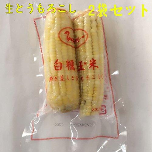 冷凍糯玉米棒(2本入)【2袋セット】 とうもろこし 白糯玉米 冷凍食品 2本入x2
