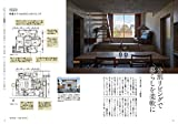 住宅デザインの手帖 (建築知識の本 09) 画像