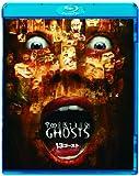 13ゴースト(2001) [Blu-ray]