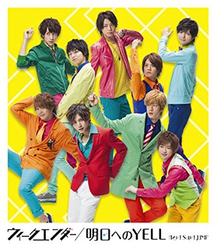 Hey! Say! JUMPのカラオケで歌いたい人気曲!ファンが選ぶ好きな歌詞を厳選!の画像