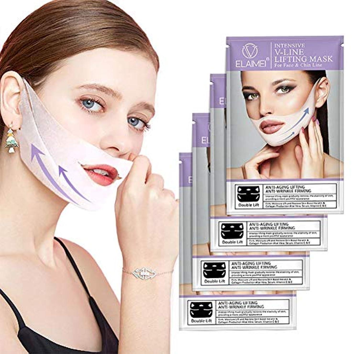 発音する啓発する音楽ユニセックスVラインマスク、フェイス&チンライン用4 PCSリフティングバンドパッチ、ダブルチンVフェイスチンアップファーミングマスク