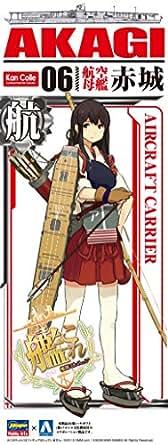 青島文化教材社 艦隊これくしょん No.6 航空母艦 赤城 1/700スケール プラモデル