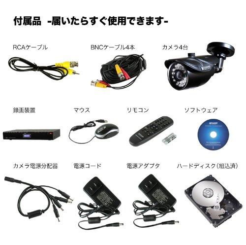 『KEEP-GUARD』 暗視防水防犯カメラ4台 + 1TBB内蔵HDDレコーダーセット!!初めての方のオールインワンセット♪防犯カメラ/防犯カメラセット/防犯カメラ 録画/監視カメラ