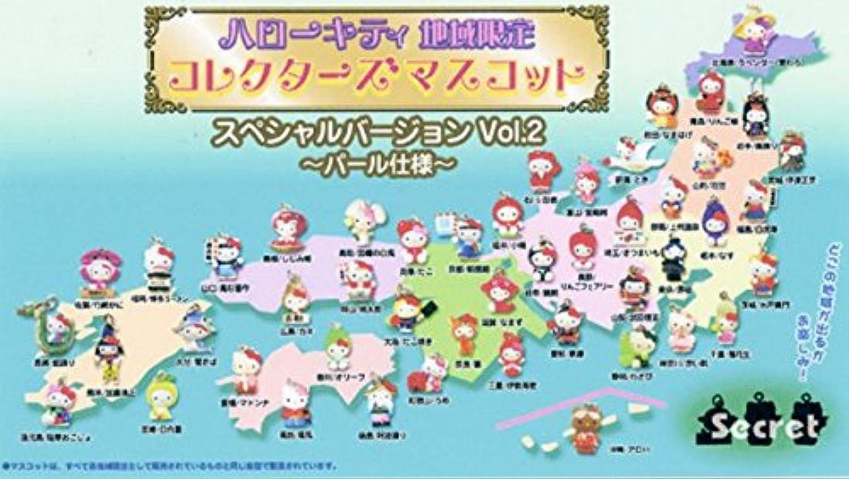 ハローキティ 地域限定 コレクターズマスコット スペシャルバージョンVol.2 ~パール仕様~ 〈BOX〉
