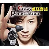 サムタイム / Crazy Penetration Finger Penetration -- 魔法を閉じる/Close Up Magic