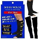 メディウォーク【男性用】 ~Mediwalk For MEN~ メンズ 加圧 着圧 ソックス 靴下