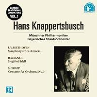伝統的なドイツの指揮者たち 1 ハンス・クナッパーツブッシュ