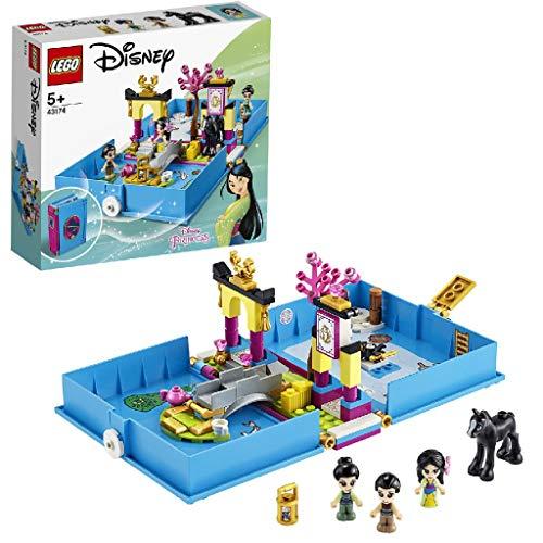 レゴ(LEGO) ディズニープリンセス ...