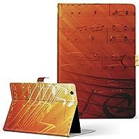 Lenovo TAB4 レノボ タブレット 手帳型 タブレットケース タブレットカバー カバー レザー ケース 手帳タイプ フリップ ダイアリー 二つ折り クール 音符 おんぷ オレンジ 008939