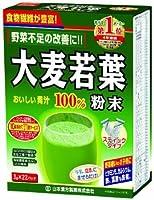 山本漢方製薬 大麦若葉粉末100% 徳用 3g*22包 5個セット