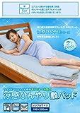 涼感ひんやり2℃ COOL 涼感ひんやりメッシュ敷パット シングル ピンク 09TMSP 【22880】