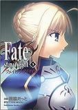 Fate/stay night 5 (角川コミックス・エース 150-6)