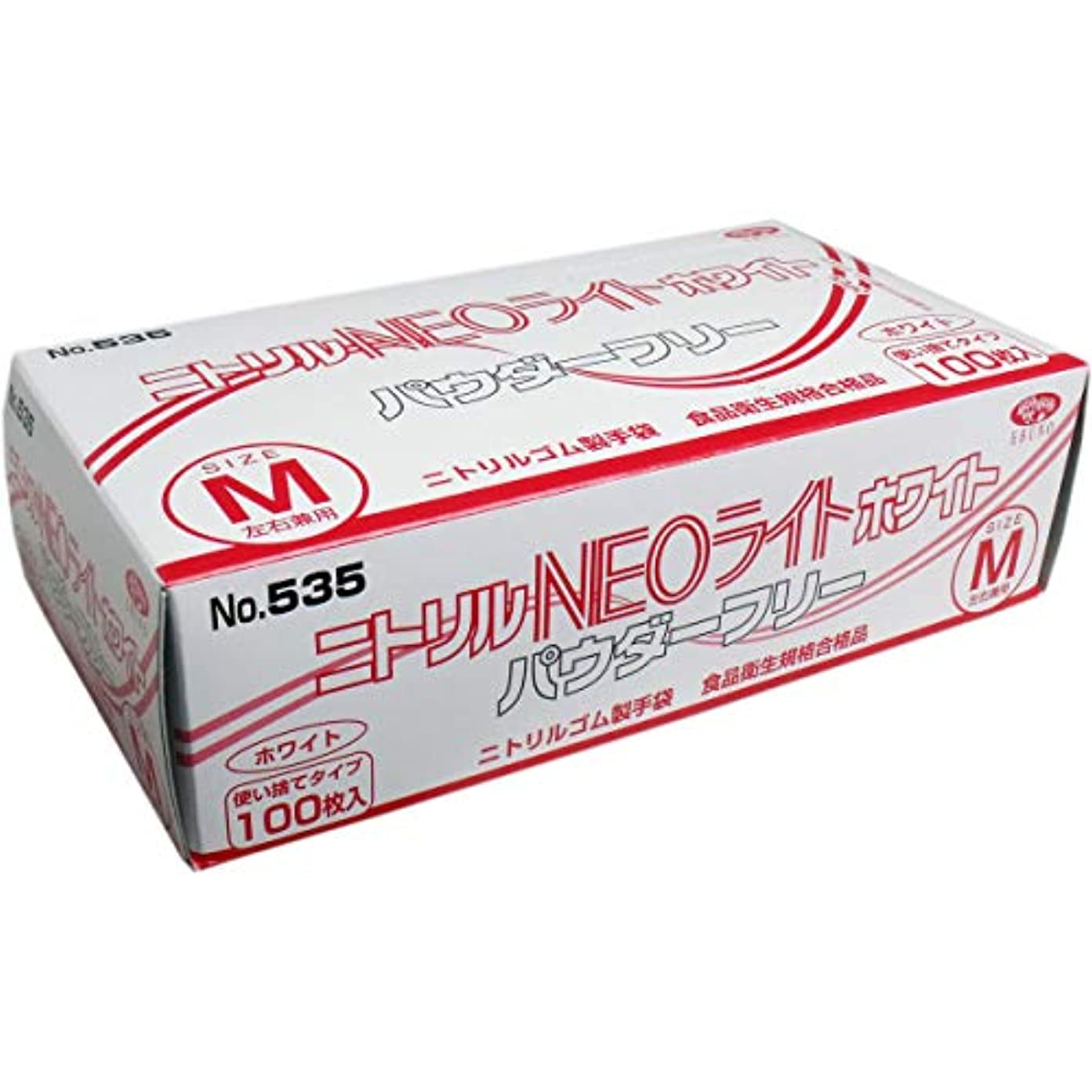 ニトリル手袋 NEOライト パウダーフリー ホワイト Mサイズ 100枚入×10個セット