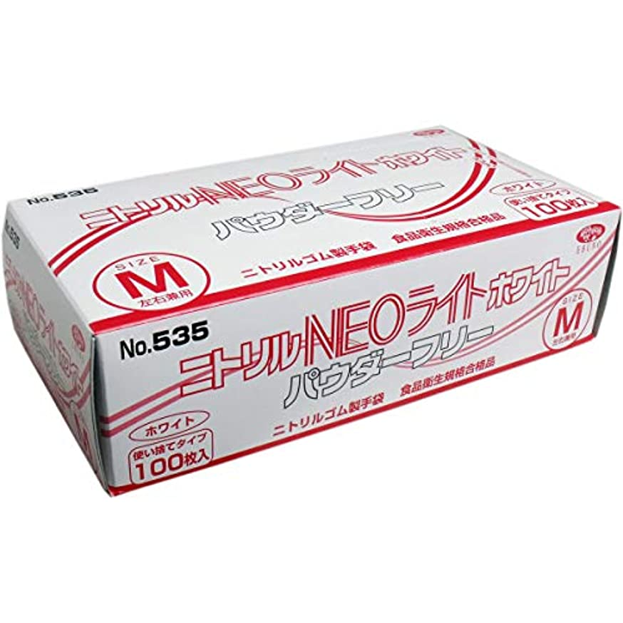 ルールハリケーン雄大なニトリル手袋 NEOライト パウダーフリー ホワイト Mサイズ 100枚入(単品)