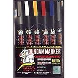 【 ガンダムマーカー ベーシック 6色セット 】( 基本5色+スミイレふでペン )ガンダムマーカー cmGMS105// 乾燥スピードが速く塗膜の強度が抜群 Mr.ホビー