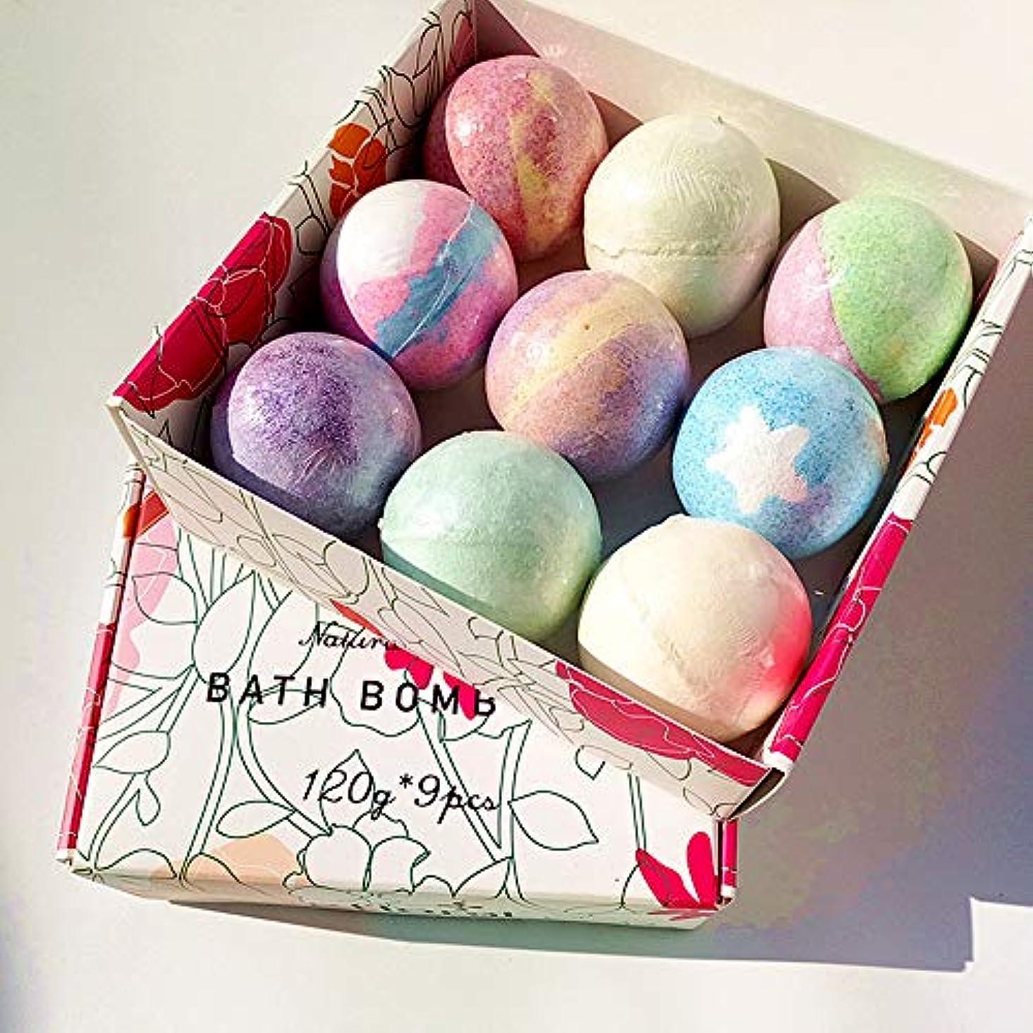 マーキング有能な独占バスボム 炭酸 入浴剤 ギフト 手作り お風呂用 9つの香りキット 天然素材 カラフル バスボール 母の日 プレゼント