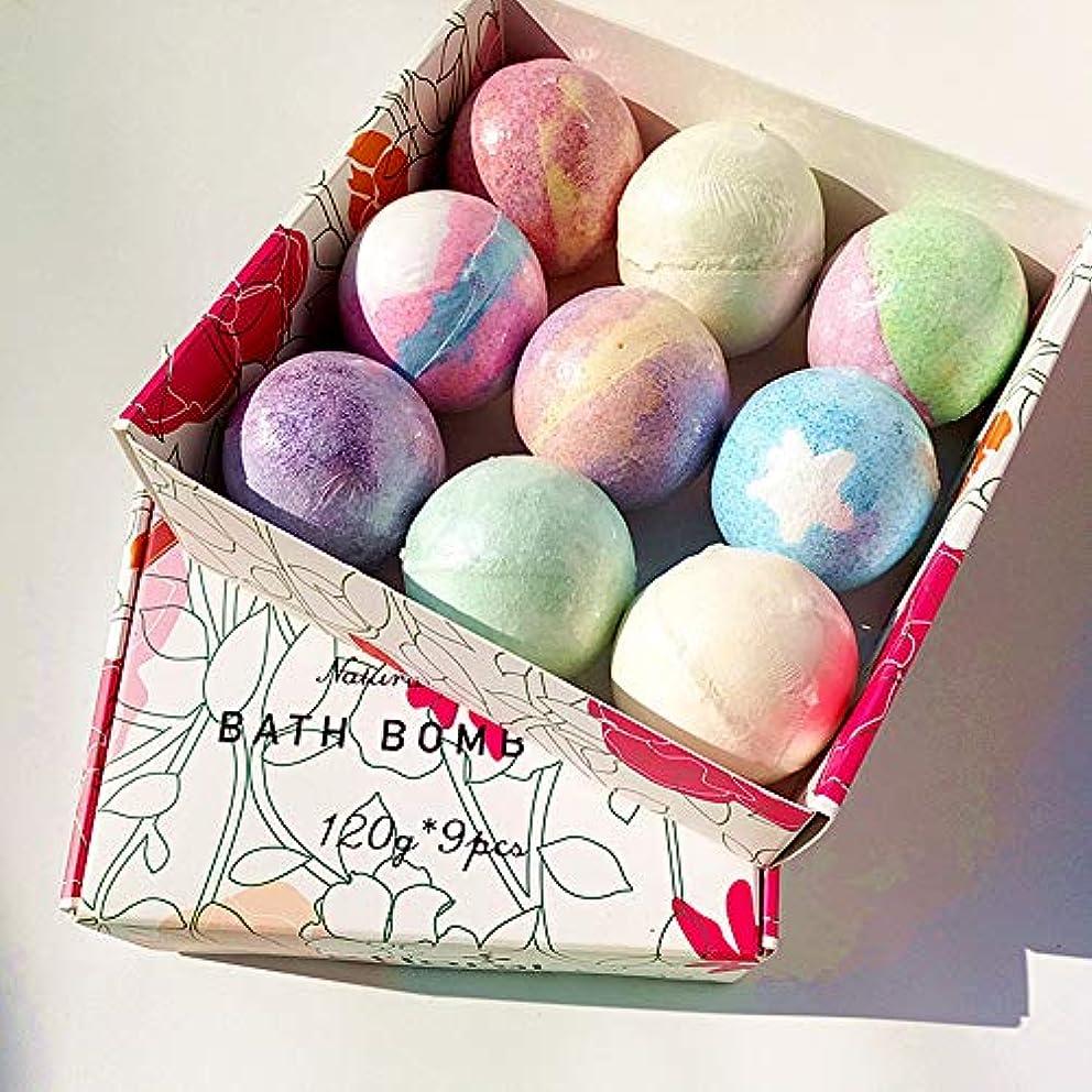 ホイットニーなので藤色バスボム 炭酸 入浴剤 ギフト 手作り お風呂用 9つの香りキット 天然素材 カラフル バスボール 母の日 プレゼント