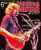 YOUNG GUITAR (ヤング・ギター) 1981年 6月号 TOTO 高中正義 アイアン・メイデン 山本恭司