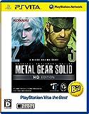 METAL GEAR SOLID HD EDITION PlayStation (R) Vita the Best 【Amazon限定特典】メタルギアサヴァイブPC壁紙 配信 付