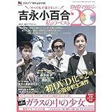 コンプレックス192 第4巻 (あすかコミックス)