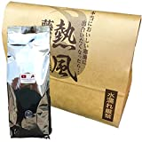 アイスコーヒー ラオスブレンド(豆) 500g単品 【藤田珈琲 コーヒー豆】