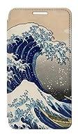 JPW2389 葛飾北斎 神奈川沖浪裏 Katsushika Hokusai The Great Wave off Kanagawa Samsung Galaxy S6 Edge フリップケース