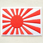 ワッペン 日本国旗(旭日旗) MTW-146