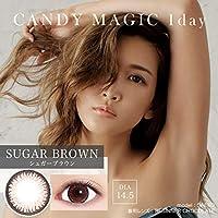 NEWキャンディーマジックワンデー ■SUGARブラウン 10枚入り 2箱セット (-4.75)