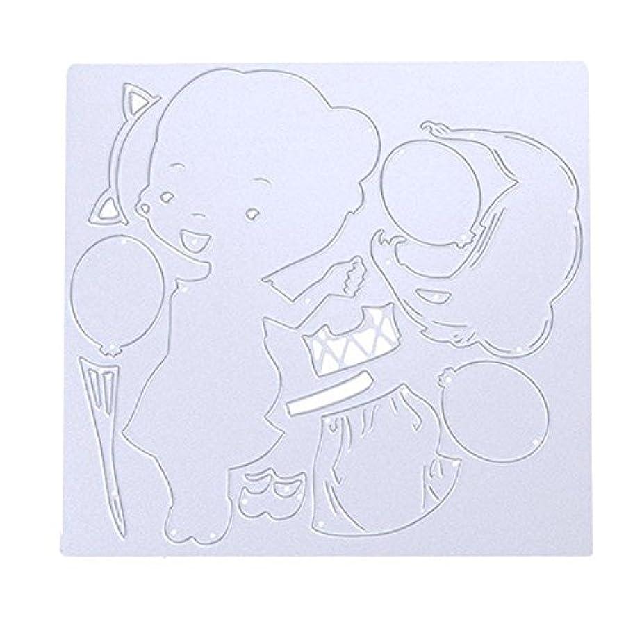 制約火炎適用済みダイカットテンプレート 描画テンプレート エンボスステンシル カッティング 炭素鋼製 DIY 切削 手作り スクラップブッキング ペーパー アート ノート 手帳用 117.00 * 110.00 * 10.00mm Macrorunjp