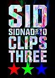 SIDNAD Vol.10~CLIPS THREE~ [DVD]/