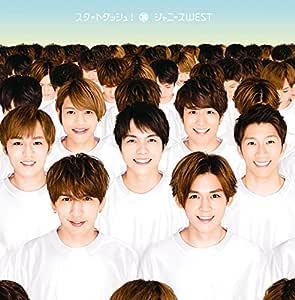 スタートダッシュ!  (初回盤A) (CD+DVD)